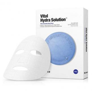 Dr Jart Vital Hydra Solution Deep Hydration