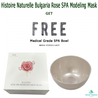 Free Rose SPA bowl