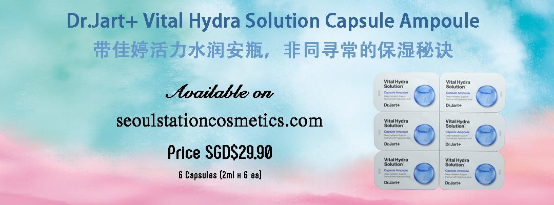 Dr Jart+ Vital Hydra Solution